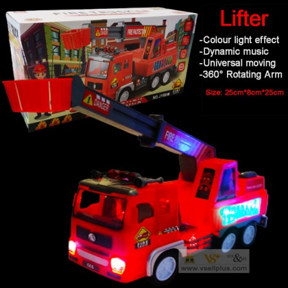 Ready Stock- Children toys Fire Truck or Mixer or Truck or Garbage Truck or Police Car or Tanker with music and light